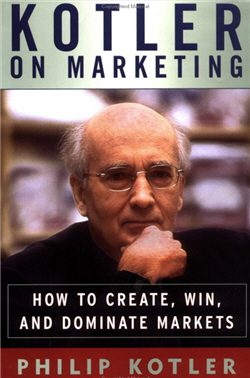 [Book Review] 미래형 마케팅(KOTLER ON MARKETING)