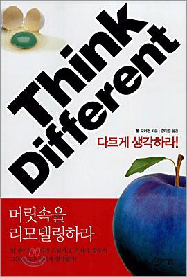 think-different-k1