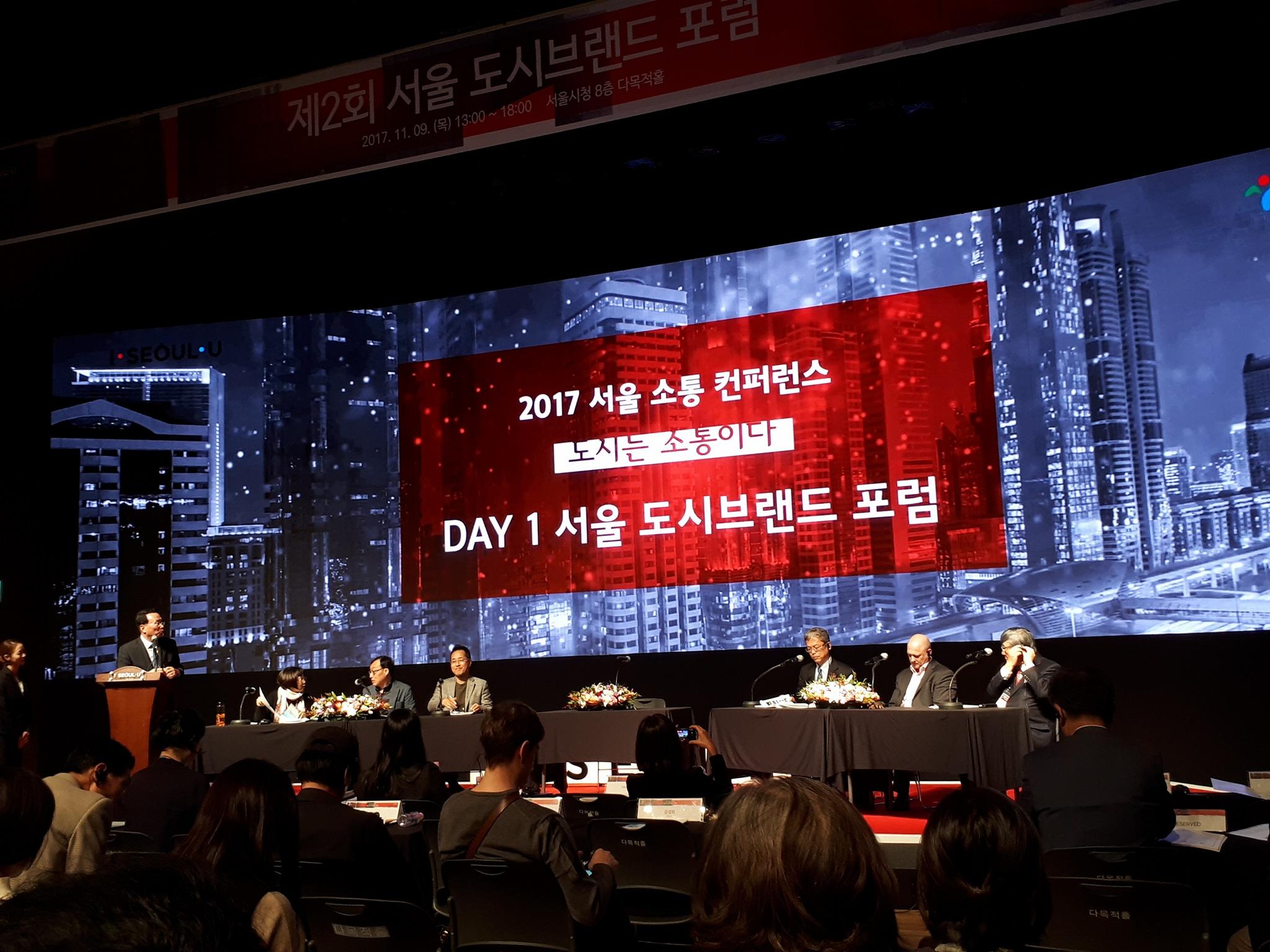 마켓4.0시대의 디지털기반 도시브랜딩의 필요성-서울브랜드를 중심으로